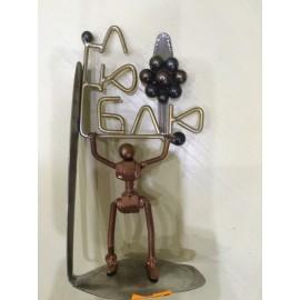 Композиция «Люблю» Подарочная статуэтка